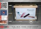 木纹烤漆材质苹果手机柜台制作 苹果手机柜台指定生产厂家