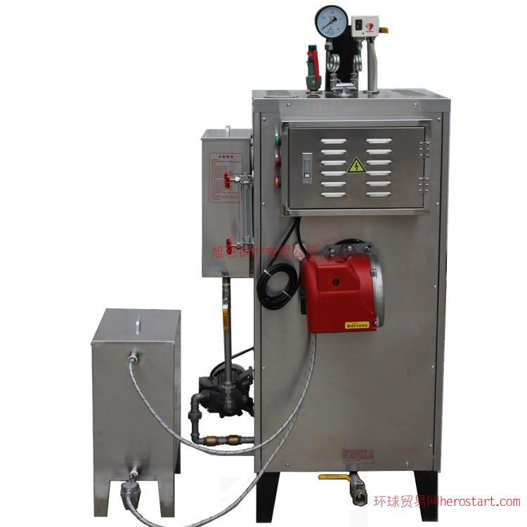 旭恩蒸汽锅炉30kg燃气锅炉一年质保不锈钢外观设计高端、大气