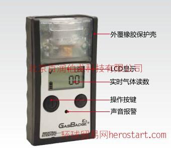 原装英思科GBPro氧气检测仪