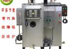 旭恩蒸汽锅炉60kg燃油锅炉蒸包子馒头蒸箱专用不锈钢设备厂家