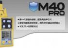 一级代理英思科M40PRO四合一气体检测仪