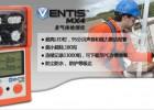英思科MX4矿用四合一报警仪,MX4复合气体检测仪