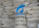 广州优势供应食品添加剂-焦亚硫酸钠