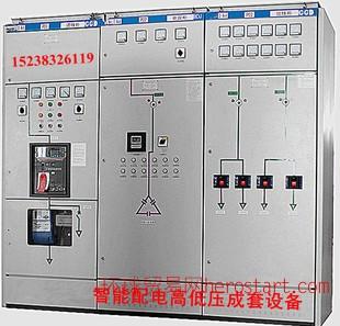 变压器馈电开关RM6许继自主配套元件各型智能配电高低压设备