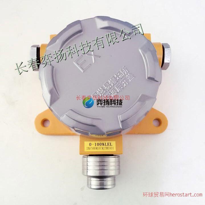 氢气报警器,氢泄漏检测仪