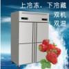 上海银都冰柜维修,银都冰柜冷柜厂家指定中心