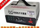 长效连续捕鼠器,猫头鹰连环捕鼠器AY-D6型