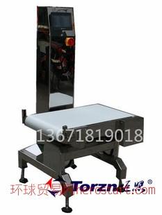 上海炬照称重机,皮带称厂家,皮带秤订购称重分选机,自动称重机