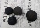 水处理(铁碳填料)优质铁碳微电解填料