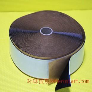 韩国电热膜专用 碳晶碳纤维地暖 防水胶泥