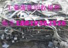 东莞市废品回收,长安废铁,废ps版回收,运发公司报价.
