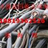 深圳回收废品高价龙华废铝,废电缆,废铁回收运发公司回收高价.