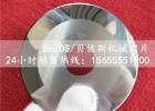 圆刀片 Φ100*25.4*1.5 钨钢橡胶分切机刀片