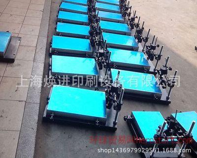 24X30小型丝印机手印台即手动丝印机批发价