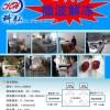 进口肉制品微波解冻设备定制厂家