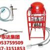3ZBQS12/10气动双液注浆泵 气动注浆泵欢迎来电洽谈