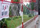 安全围网 电力围网 电力安全围网