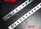 服装店道具配件横孔A柱不锈钢a条铝合金AA立柱货架家具层板钉