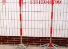 不锈钢伞式支架 伞式围网支架