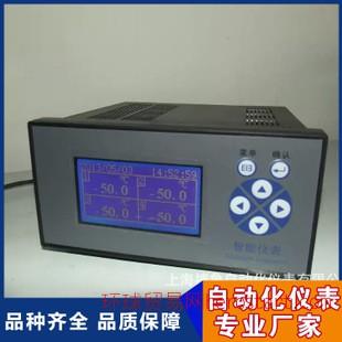 二次显示仪表 温度压力流量显示仪表 万能信号显示数显仪表