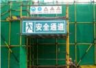 广东建筑安全网厂