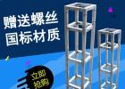 镀锌桁架 安徽镀锌桁架价格 合肥桁架厂家报价 现货供应