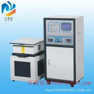 汇泰美现货销售 振动测试仪 电磁震动试验台 电磁震动试验机