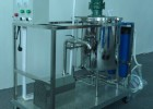 供应顶级商机,自产自销洗洁精洗衣液