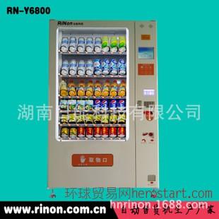 售货机 自动售货机 饮料型自动售货机
