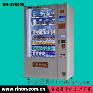 设计售货机 自动售货机 饮料型自动售货机