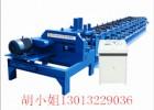 C型钢成型设备专业生产厂家