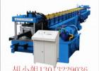 Z型钢成型设备专业供应