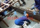 地下室堵漏找华立高空/专业的地下室防水