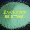 蓝宇硫酸亚铁 饲料级硫酸亚特 一水、七水硫酸亚铁