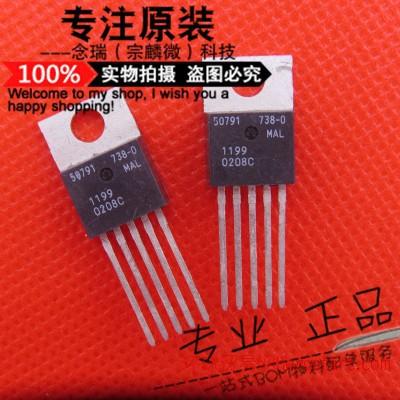 TO-220封装 MAL1199 NR|三极管