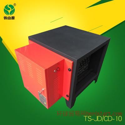 低空直排静电油烟净化器高压电源10000风量TS-JD/CD-10