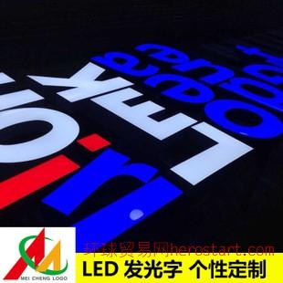 树脂字LED发光字 超亮环氧树脂字 热销广告标识
