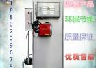 旭恩蒸汽锅炉80kg燃气锅炉可用于油田、汽车蒸汽清洗行业