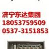 箱体式压风自救装置 挂钩式压风自救装置质美价廉