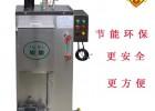 旭恩蒸汽锅炉40kg燃气锅炉立式快装服装整烫电镀化工食品行业