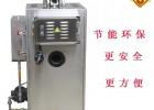 旭恩蒸汽锅炉40kg燃油锅炉全国免检产品无需报装厂家直销