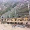 水电站防护网被动防护网