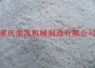 供应各类种子丸粒化粉