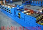 止水钢板成型设备专业生产厂家