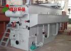 广州奶制品一体化食品污水处理设备-绿日环保