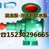 10寸混流蜗壳泵250HW-7农用抽水灌溉泵清水排涝离心泵