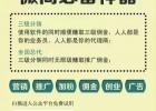 微信弹窗广告文章植入广告微客王子编辑器OEM软件