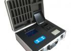 XZ-0125型 多参数水质分析仪