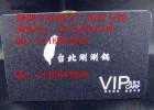 校园一卡通制作厂家,校园IC卡生产,厂家智卡胜免费设计模板