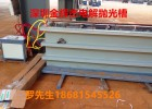 供应深圳不锈钢喷砂产品电解抛光设备/电解抛光加工